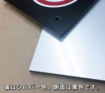 駐輪禁止 プレート 看板 【マットブラック】